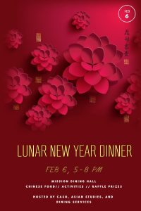 Lunar New Year Celebration Dinner, Wednesday Feb. 6th @ Mission Park