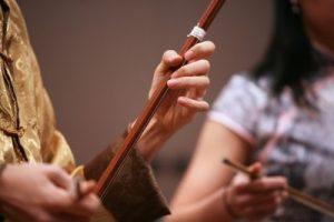 CANCELED - Chinese Music Ensemble