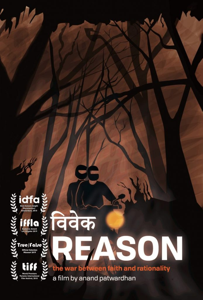 Documentary film screening Reason: The War Between Faith and Rationality