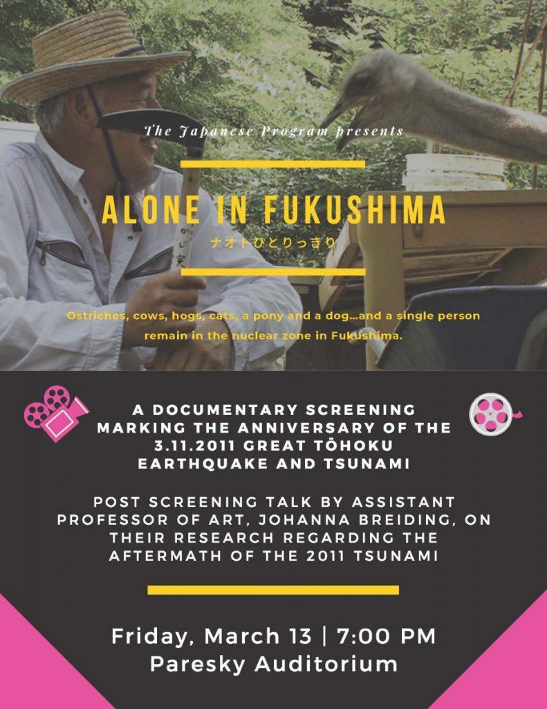 'Alone in Fukushima': A Documentary Screening  on 3/13-CANCELED
